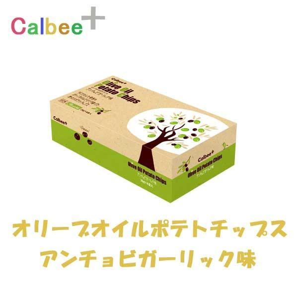Calbee+ オリーブオイルポテトチップス アンチョビガーリック味 4袋入  ハロウィン ギフト climb-store