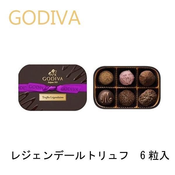 GODIVA ゴディバ レジェンデールトリュフ 6粒入 チョコレート  残暑見舞い 敬老の日 ハロウィン ギフト|climb-store