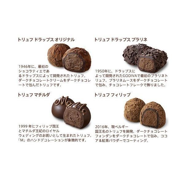 GODIVA ゴディバ レジェンデールトリュフ 6粒入 チョコレート  残暑見舞い 敬老の日 ハロウィン ギフト|climb-store|02