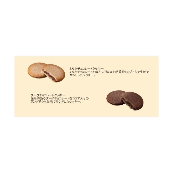 GODIVA ゴディバ クッキー 18枚入 チョコレート  お中元 ギフト|climb-store|02
