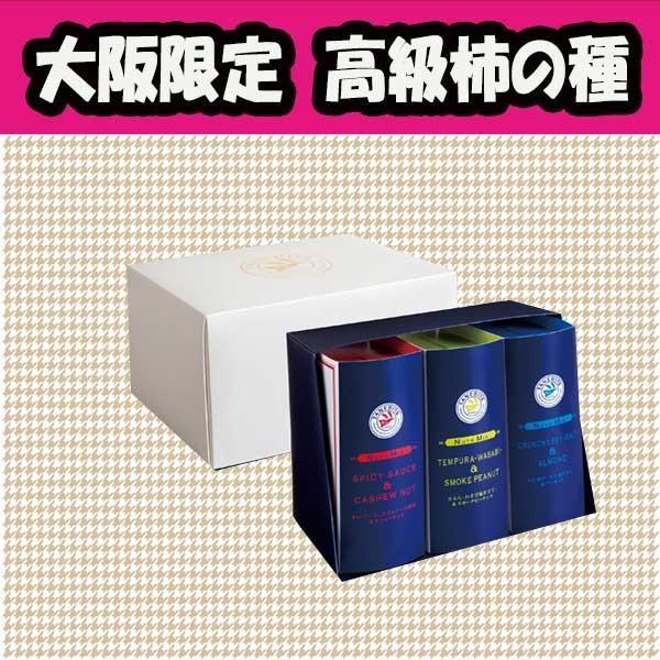 亀田製菓 TANEBITS 7種類の味から選べる3箱入  お中元 ギフト 柿の種|climb-store