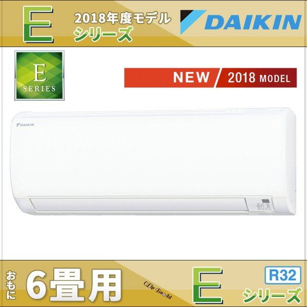 ダイキン エアコン 6畳用 Eシリーズ S22VTES-W 単相100V 【2018年 ...