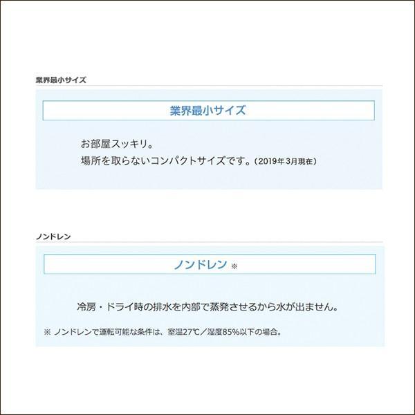 トヨトミ TOYOTOMI 窓用エアコン 主に5畳用 TIW-A160J