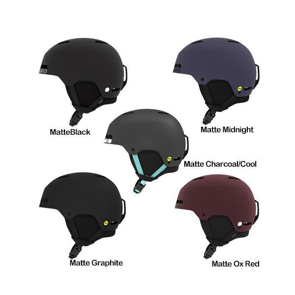 スキーヘルメット 新モデル 2021 GIRO ジロ LEDGE MIPS レッジ ミップス SAH