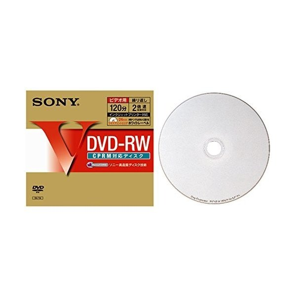 SONY DVD-RW 120分 録画用(2倍速対応/ホワイトプリンタブル) 単品 DMW12HP