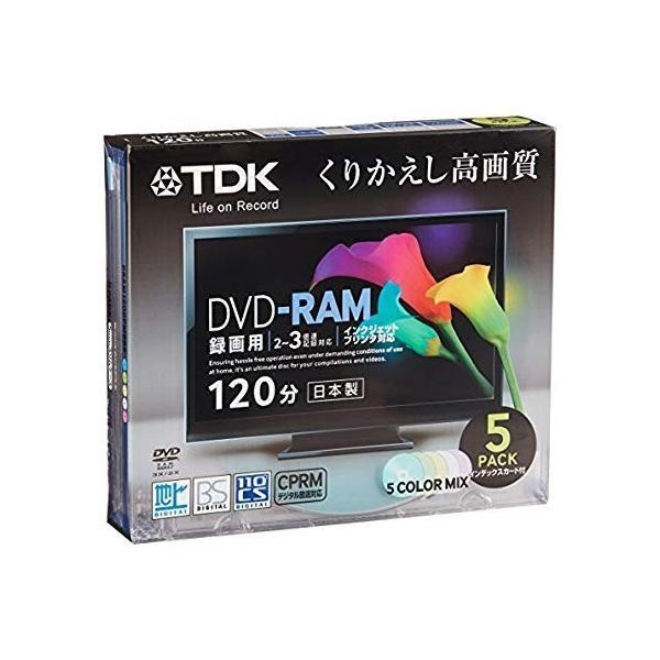 録画用DVD-RAM デジタル放送録画対応(CPRM) 5色カラープリンタブル 2-3倍速 日本製 5mmスリムケース 5枚パック DRAM120DPMB5S