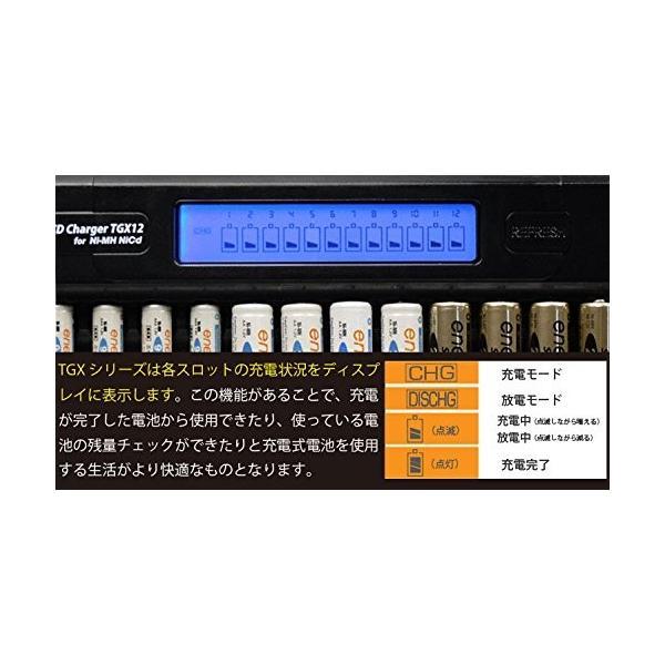 ニッケル水素充電池用充電器 単3単4兼用 ホワイト 12|clorets|03