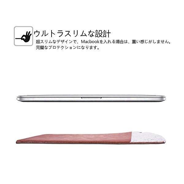 MacBook Pro 13インチ(2016/2017 モデル) /MacBook Air 13インチ 2018対応カバー Touch Bar非搭載とTouch Bar搭載モデル用ケース...|clorets|05