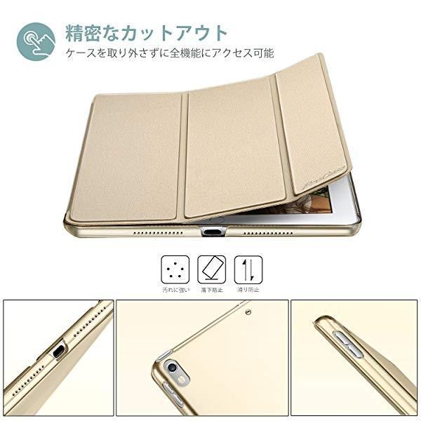 送料無料 Apple iPad Pro 10.5' 2017 ケース - 2017新10.5インチiPad Pro専用 超薄型軽量 スタンドスマートケース 半透明フロストバ|clorets|02