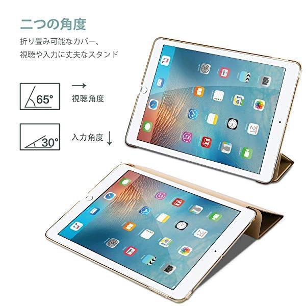 送料無料 Apple iPad Pro 10.5' 2017 ケース - 2017新10.5インチiPad Pro専用 超薄型軽量 スタンドスマートケース 半透明フロストバ|clorets|05