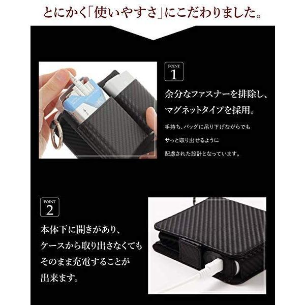 glo グロー 専用ケース カーボンレザー (ブラック)