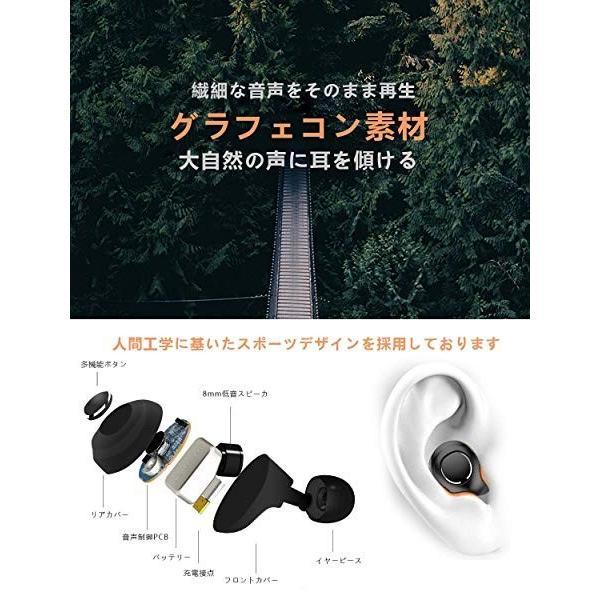 [Bluetooth5.0強化版&ボタン型] Bluetooth イヤホン 音量プラス/マイナス調整 自動ペアリング 完全ワイヤレスイヤホン ヘッドセ...