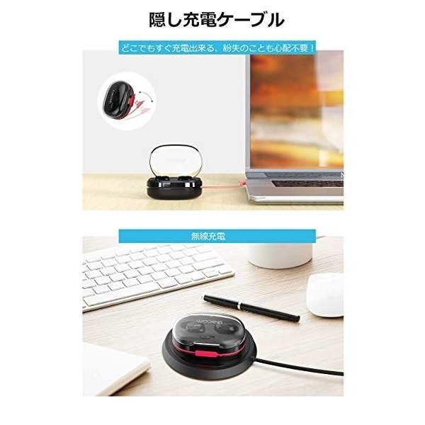 Bluetooth イヤホン 完全ワイヤレス 高音質 片耳 両耳とも対応 左右分離型 ブルートゥース イヤホン 1100mAh充電収納ボックス付 ...