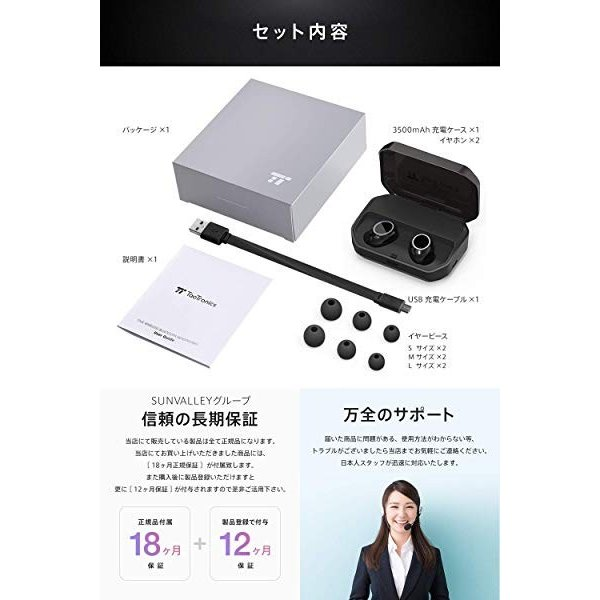 ワイヤレスイヤホン Bluetooth イヤホン 完全 ワイヤレス IPX7 Bluetooth 5.0 120時間音楽再生 3500mAh iPhone/Android適用 左右...