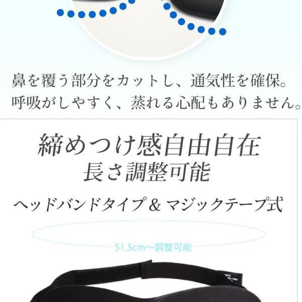 アイマスク フルセット 安眠 グッズ 3点セット 立体 低反発の柔らかシルク質感 アイマスク 耳栓 収納ポーチ フリーサイズ 3DSLEEPER clorets 07
