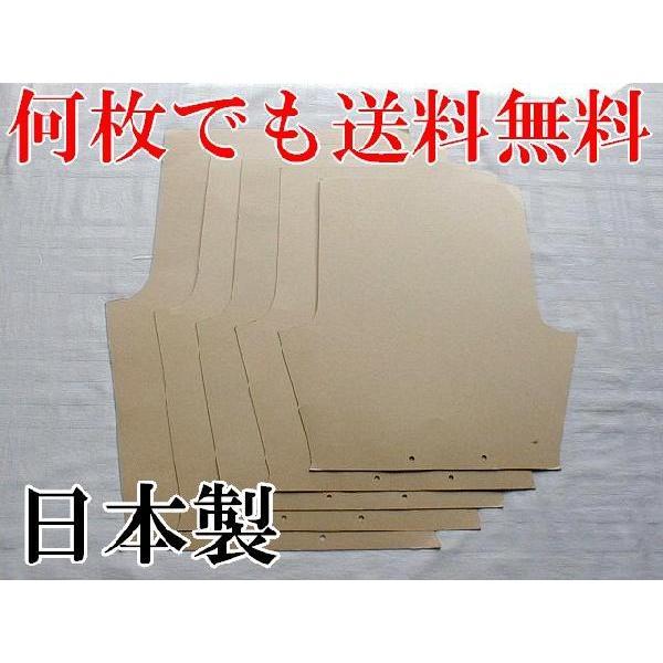 業務用型紙 婦人5分丈スパッツ 非売品 送料無料