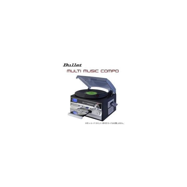 送料無料 BULLET マルチミュージックコンポ(MLC-100K)代引き・同梱不可 |cloudnic