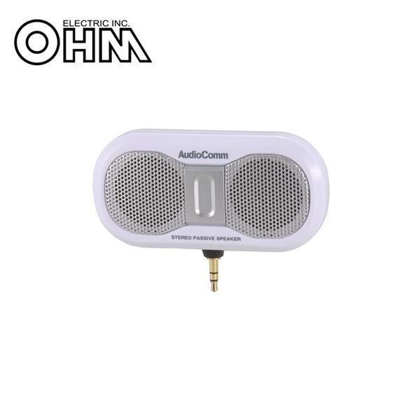 条件付き送料無料 OHM AudioComm ステレオプラグインスピーカー ASP-2188K代引き・同梱不可
