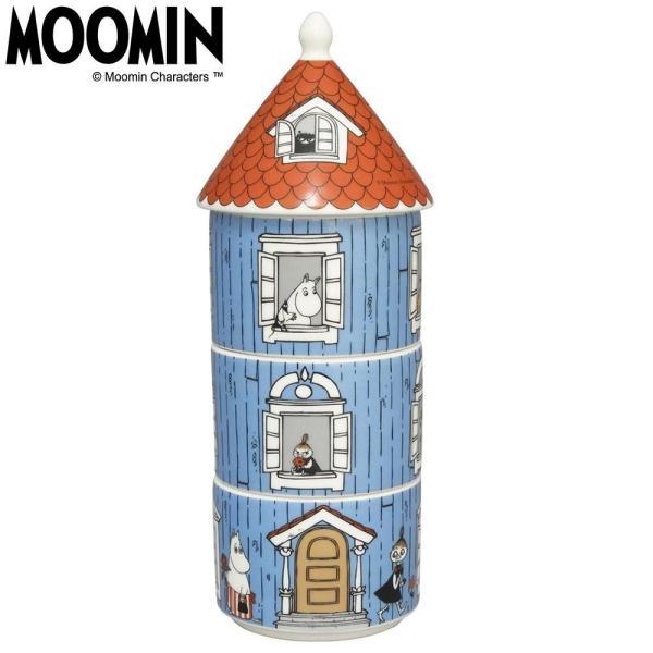 条件付き送料無料 MOOMIN ムーミン ハウスボウルセット MM1700-107代引き・同梱不可 |cloudnic