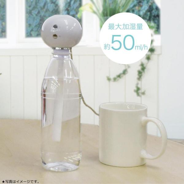条件付き送料無料 TOPLAND トップランド ペットボトル加湿器 クラウン ホワイト SH-CR50 WT代引き・同梱不可 マグカップ可 卓上 ハイパワー