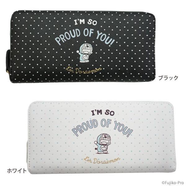 条件付き送料無料 I'm Doraemon ドラえもん ラウンド長財布 DRA7-11代引き・同梱不可