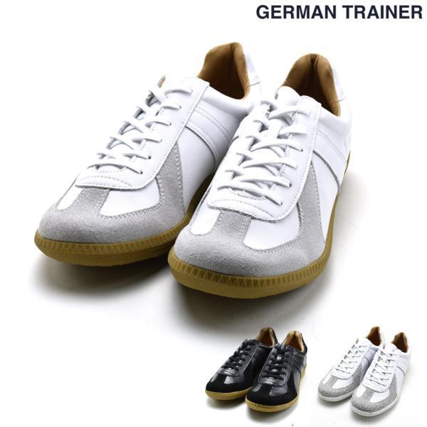 ポイント+10% ジャーマントレーナー GERMAN TRAINER 42500 ブラック ホワイト ローカット トレーニング カジュアル スニーカー メンズ レディース|cloudshoe