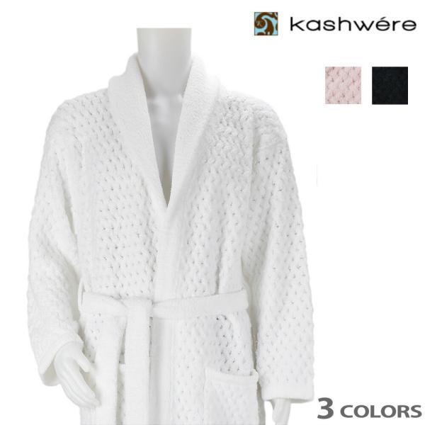 カシウエア バスローブ ガウン ルームウェア バスケット織りローブ ホワイト ブラック ピンク ROBE-BASKET WEAVE レディース プレゼント ギフト