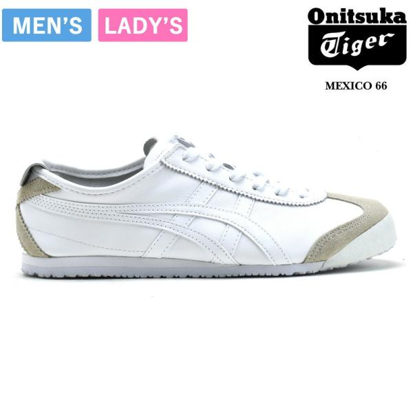 オニツカタイガースニーカーランニングメキシコ66ホワイトメンズレディース母の日ギフト2021