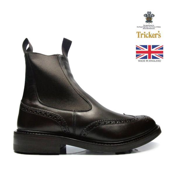 トリッカーズ ダイナイトソール エスプレッソ エラスティック ブローグ ブーツ|cloudshoe