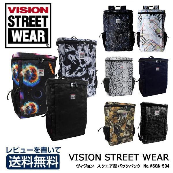 vision street wear ヴィジョンストリートウェア ビジョン スクエア型