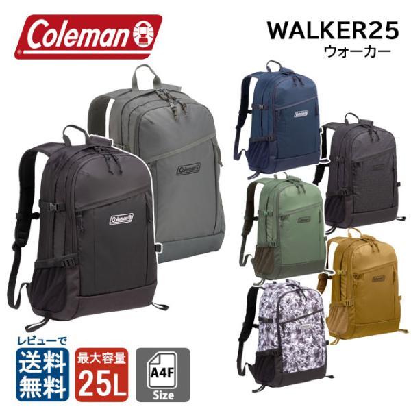Coleman コールマン ウォーカー25 WALKER25 25L リュックサック 軽量 丈夫 通学 通勤 軽量 旅行 スポーツ アウトドア レビューを書いて送料無料|clover-bag