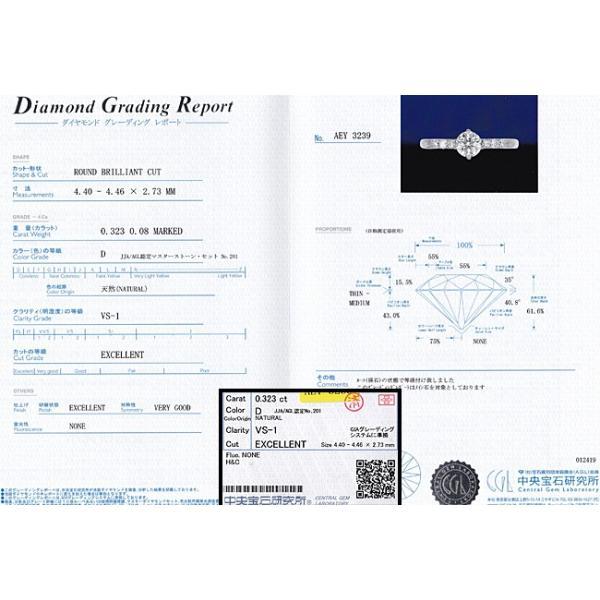 ete ダイヤ 0.323ct D EX H&C VS1 0.08ct Pt900 リング 指輪 7号