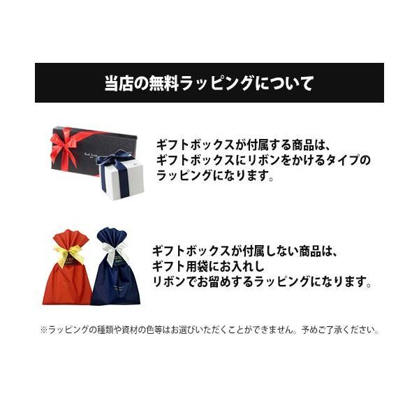 アナスイ トートバッグ スターダスト A4収納可 ブラック ANNASUI ラッピング無料