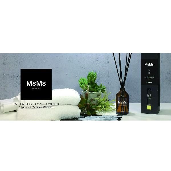 リードディフューザーMSMSムースムース3種 90ml日本製 NEW|clover-m-store|05