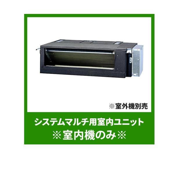 ###三菱 ハウジングエアコン【MBZ-2817AS-IN】(システムマルチ 室内ユニット) フリービルトイン形 主に10畳 (旧品番 MBZ-285AS-IN)