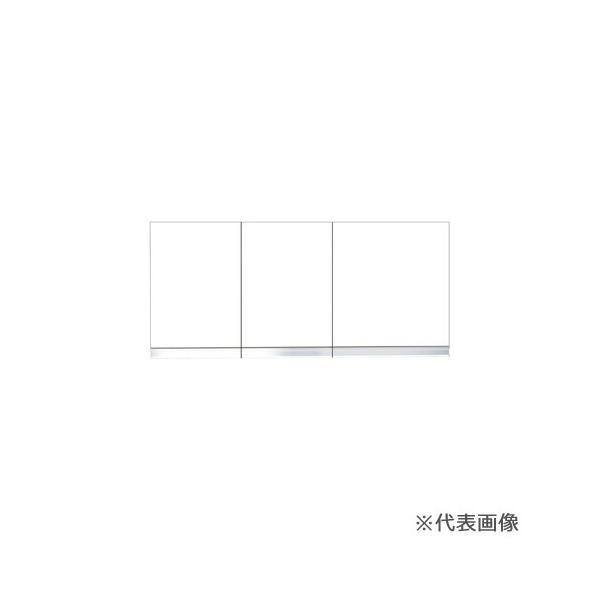 ###マイセット M7-100N M7ベーシック吊り戸棚(標準仕様)高さ45cmタイプ間口100cm