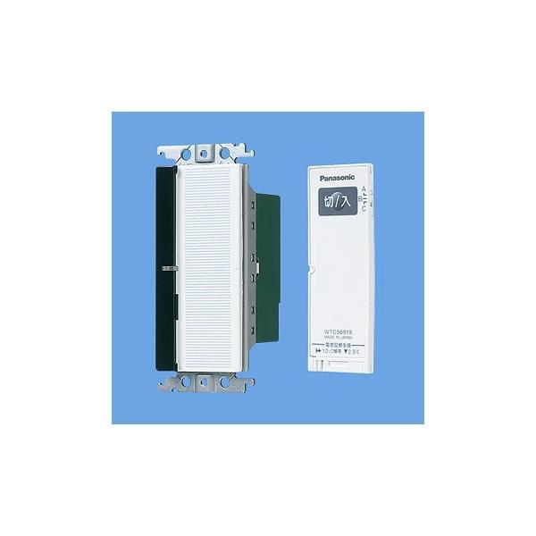 パナソニック 配線器具【WTC56318W】(ホワイト) コスモシリーズワイド21 とったらリモコン 3線式 (入/切用・3チャンネル形)