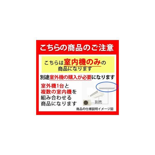 ###βΣ日立 システムマルチエアコン【RAMP-36DCS】(室内ユニット/化粧パネル付) MPDCシリーズ 二方向天井カセットタイプ 12畳程度