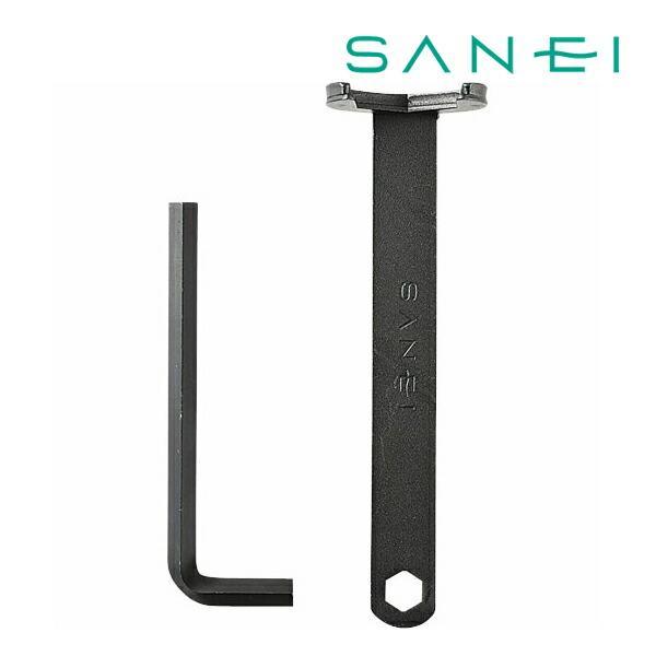 ≦《あすつく》◆15時迄出荷OK!三栄水栓/SANEI【PR357】ナット締付工具