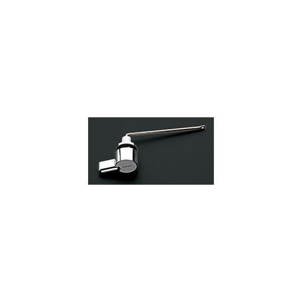 TOTOトイレまわり取り替えパーツ THY425-6R TS710CZS型用レバーハンドル部※大のみ