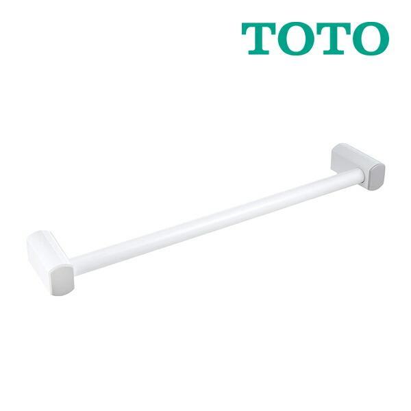 ▽√《あすつく》◆15時迄出荷OK!TOTO アクセサリー【YHT252S4R】タオル掛け