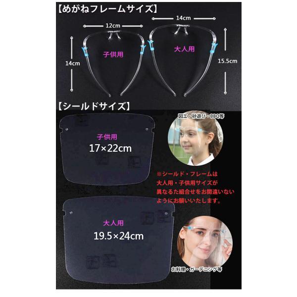 即納 フェイスシールド 高品質 在庫あり 10枚 フェイスカバー フェイスガード メガネ めがね メガネ型 透明 シールド 保護シールド 透明シールド 防護マスク|cloverdepot|14