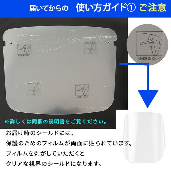 即納 フェイスシールド 高品質 在庫あり 10枚 フェイスカバー フェイスガード メガネ めがね メガネ型 透明 シールド 保護シールド 透明シールド 防護マスク|cloverdepot|16