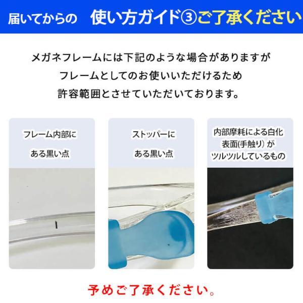 即納 フェイスシールド 高品質 在庫あり 10枚 フェイスカバー フェイスガード メガネ めがね メガネ型 透明 シールド 保護シールド 透明シールド 防護マスク|cloverdepot|18