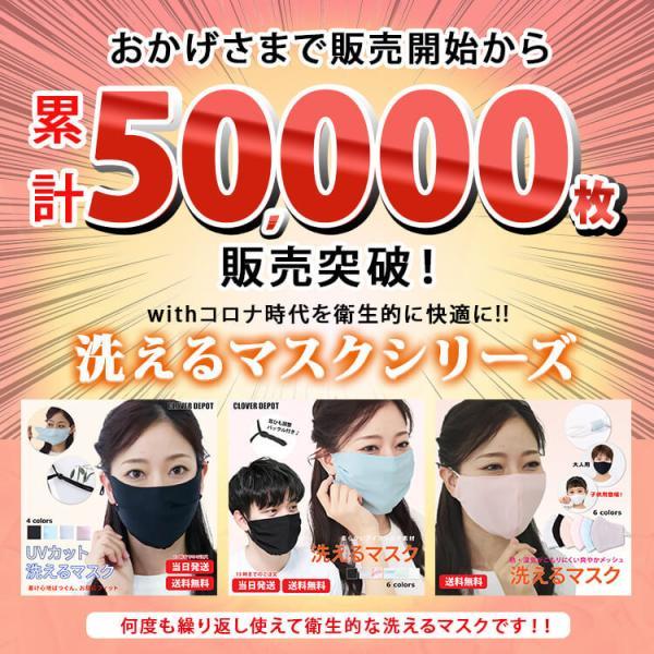 即納国内発送 マスク 冷感 夏用 1枚 アイスシルク マスク 涼しい ひんやり 布 洗える 小さめ 可愛い 洗えるマスク uvカット おしゃれ かわいい 接触冷感|cloverdepot|02