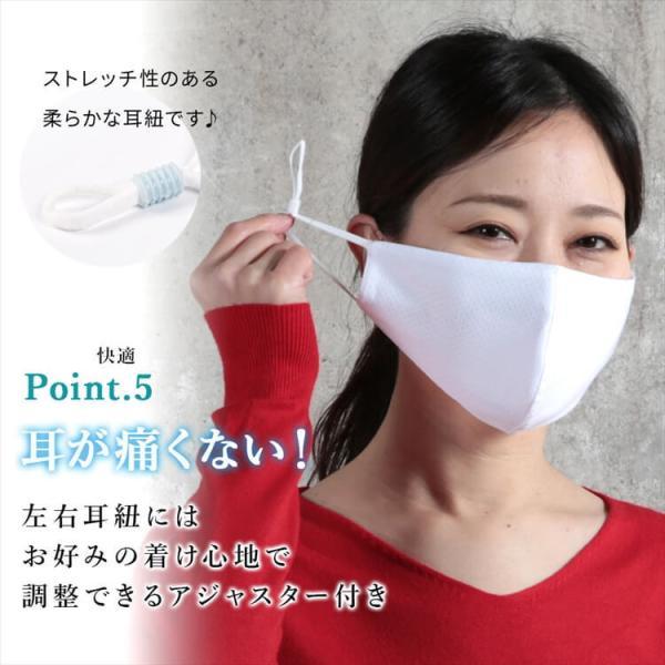 即納国内発送 マスク 冷感 夏用 1枚 アイスシルク マスク 涼しい ひんやり 布 洗える 小さめ 可愛い 洗えるマスク uvカット おしゃれ かわいい 接触冷感|cloverdepot|11