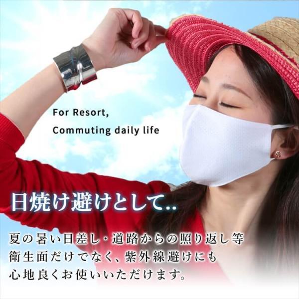 即納国内発送 マスク 冷感 夏用 1枚 アイスシルク マスク 涼しい ひんやり 布 洗える 小さめ 可愛い 洗えるマスク uvカット おしゃれ かわいい 接触冷感|cloverdepot|12