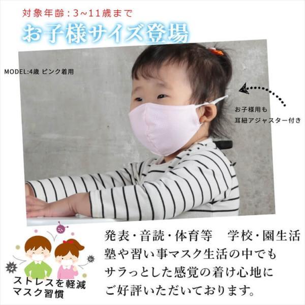 即納国内発送 マスク 冷感 夏用 1枚 アイスシルク マスク 涼しい ひんやり 布 洗える 小さめ 可愛い 洗えるマスク uvカット おしゃれ かわいい 接触冷感|cloverdepot|13