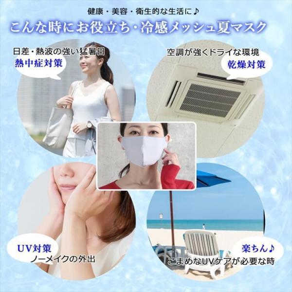 即納国内発送 マスク 冷感 夏用 1枚 アイスシルク マスク 涼しい ひんやり 布 洗える 小さめ 可愛い 洗えるマスク uvカット おしゃれ かわいい 接触冷感|cloverdepot|14