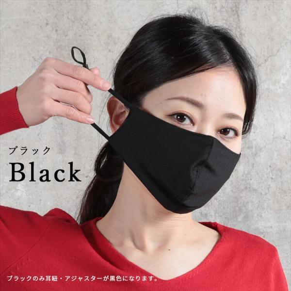 即納国内発送 マスク 冷感 夏用 1枚 アイスシルク マスク 涼しい ひんやり 布 洗える 小さめ 可愛い 洗えるマスク uvカット おしゃれ かわいい 接触冷感|cloverdepot|16